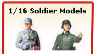 1/16 Army Soldier Models