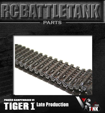 VsTank Pro Tiger I Hard Tread Set. Fits all Tiger I tanks