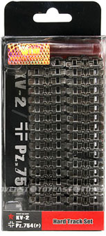 VsTank Pro Hard Tread Set, PZ753, PZ754, KV1, KV2 Tanks