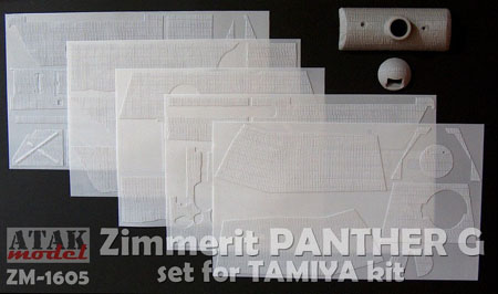 1/16 Zimmerit for Panther G Tank, Tamiya