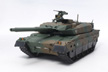 Tamiya 1/16 RC JGSDF Type 10 Tank Full Option Kit