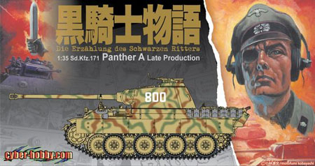 1/35 German Sd. Kfz.171 Panther A Tank Model