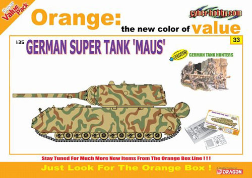 1/35 German Super Maus Tank Model