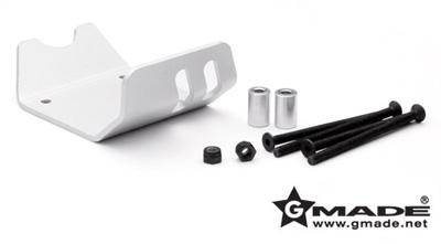 GMade Skid Plate for R1 Axle