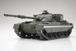1/25 United Kingdom Chieftain Model Tank kit