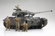 1/25 British Centurion Model Tank Kit