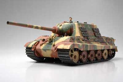 1/35 German Destroyer Jagdtiger Tank Model Kit