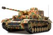 Tamiya 1/16 German PzKw IV Ausf.J - Full Option RC Tank Model Kit