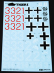 1/16 Decals for German Tiger I Tank