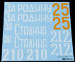 1/16 Decals for Russian KV-1 Tank
