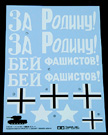 1/16 Decals for Russian KV-2 Tank