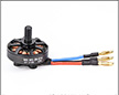 Walkera Runner 250 Brushless Motor (Clockwise)